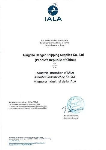 Cina Qingdao Henger Marine Supply Co., Ltd Sertifikasi